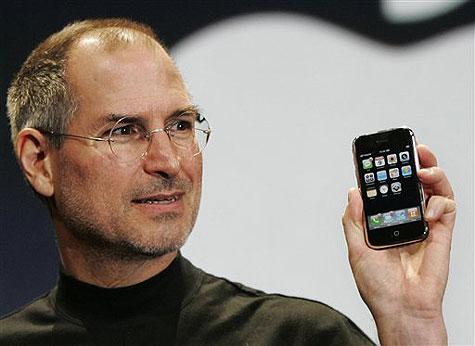 iphone[1].jpg