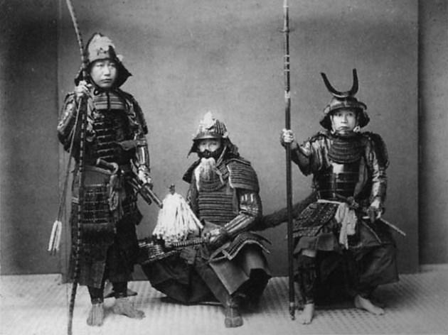 samurai[1].jpg